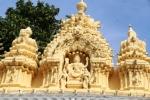 temple di istana Mysore