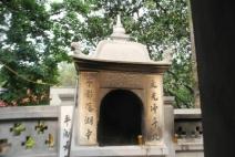 Ngoc Son Temple 4