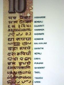 Bahasa Dalam Indian Rupee